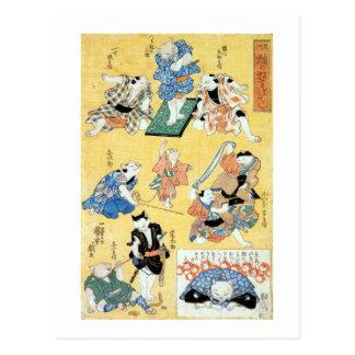 流行猫の狂言づくし, 国芳 Actors of The Cat, Kuniyoshi, Ukiyoe Postcard