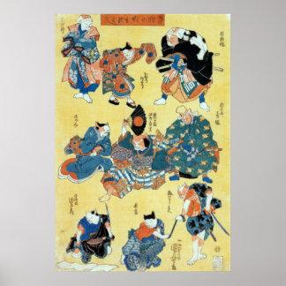 流行猫の狂言づくし, actores del 国芳 del gato, Kuniyoshi, Uki Poster