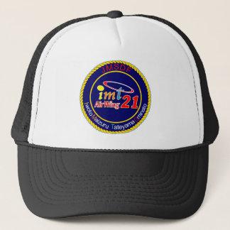 海上自衛隊第21航空隊パッチ TRUCKER HAT