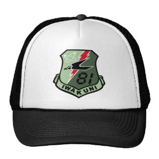 海上自衛隊第31航空群第81航空隊(岩国) キャップ
