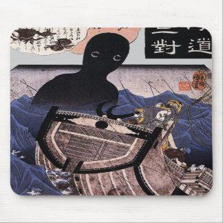 海坊主, 国芳 Japanese Sea Monster, Kuniyoshi, Ukiyo-e Mousepad