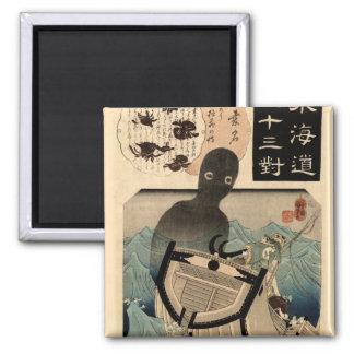 海坊主 japonés del monstruo de mar del vintage, 国芳 imán de nevera