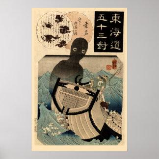 海坊主 japonés del monstruo de mar del vintage, 国芳 impresiones