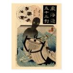 海坊主 japonés del monstruo de mar del vintage, 国芳 tarjeta postal