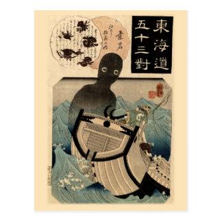 海坊主 japonés del monstruo de mar del vintage, 国芳 postal