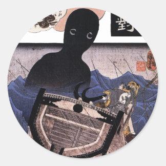 海坊主, monstruo de mar japonés del 国芳, Kuniyoshi, Pegatina Redonda