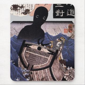 海坊主, monstruo de mar japonés del 国芳, Kuniyoshi, Tapete De Raton