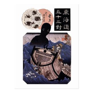 海坊主, monstruo de mar japonés del 国芳, Kuniyoshi, Tarjeta Postal