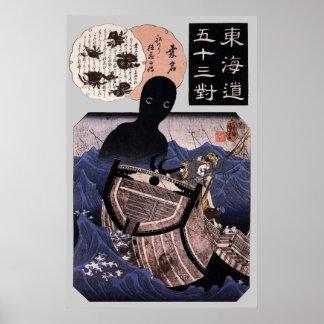 海坊主, monstruo de mar japonés del 国芳, Kuniyoshi, Uk Posters