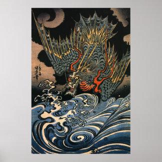 海龍, 国芳, dragón del mar, Kuniyoshi, Ukiyo-e Poster