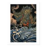 海龍, 国芳, dragón del mar, Kuniyoshi, Ukiyo-e Tarjeta Postal