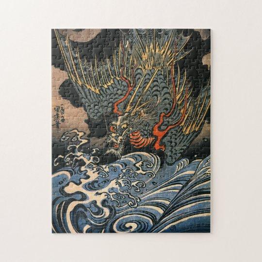 海龍, 国芳, Sea Dragon, Kuniyoshi, Ukiyo-e Jigsaw Puzzle
