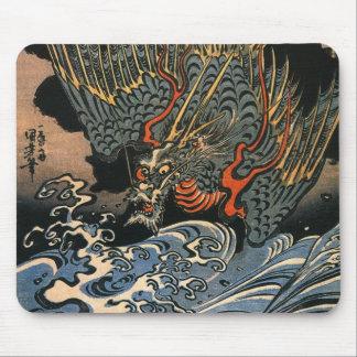 海龍, 国芳, Sea Dragon, Kuniyoshi, Ukiyo-e Mouse Pad