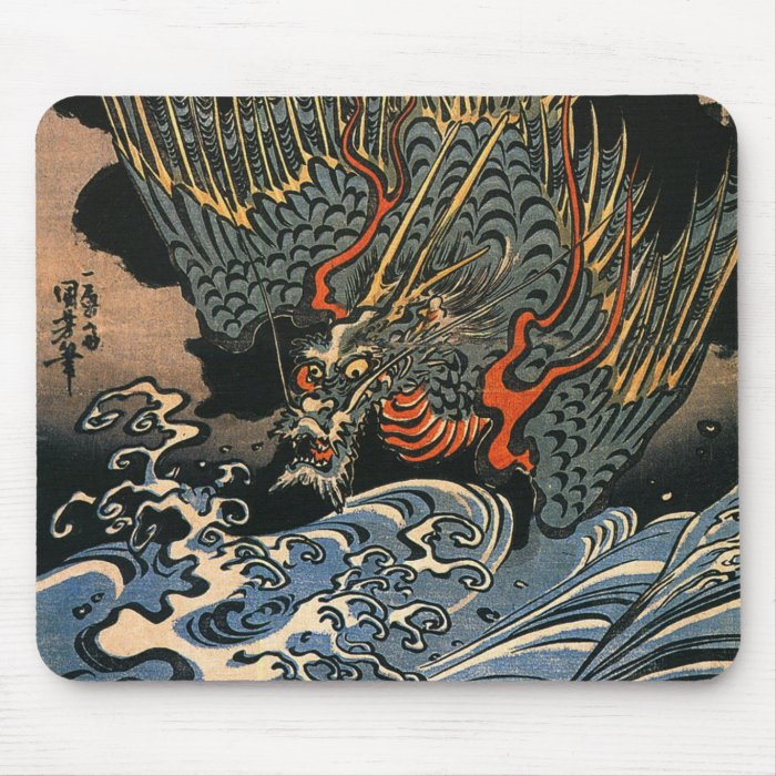 海龍, 国芳, Sea Dragon, Kuniyoshi, Ukiyo-e Mouse Pad
