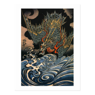 海龍, 国芳, Sea Dragon, Kuniyoshi, Ukiyo-e Postcard