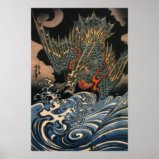 海龍, 国芳, Sea Dragon, Kuniyoshi, Ukiyo-e Posters