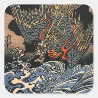 海龍, 国芳, Sea Dragon, Kuniyoshi, Ukiyo-e Square Sticker