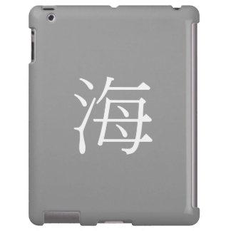 海, mar funda para iPad