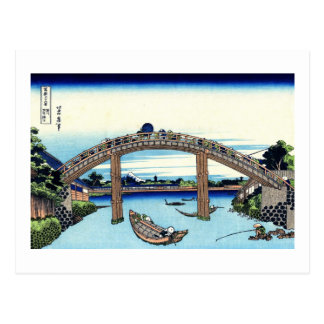 深川万年橋下, 北斎 View Mt.Fuji from Fukagawa, Hokusai Postcard