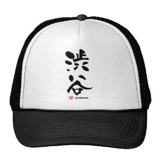 渋谷, kanji del japonés de Shibuya Gorra