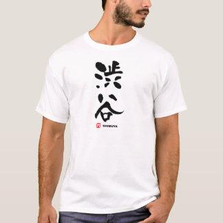 渋谷, Shibuya Japanese Kanji T-Shirt