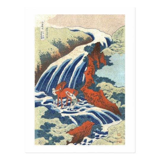 滝と馬, 北斎 Waterfall and Horse, Hokusai, Ukiyo-e Postcard