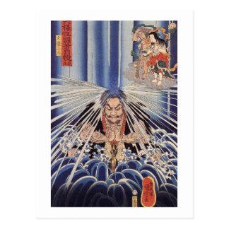 滝に打たれる僧 monje en las cascadas Kuniyoshi del 国芳 Postal