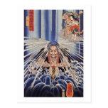 滝に打たれる僧, monje en las cascadas, Kuniyoshi del 国芳 Tarjetas Postales