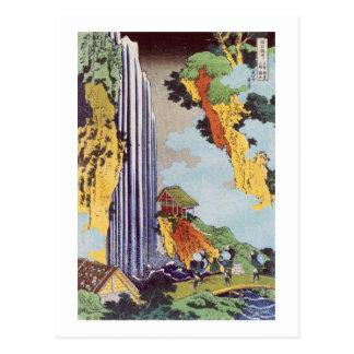 滝, 北斎 Waterfall, Hokusai, Ukiyo-e Postcard