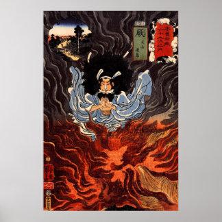 火の男, hombre del fuego, Kuniyoshi, Ukiyo-e del 国芳 Posters