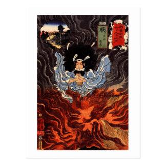 火の男, hombre del fuego, Kuniyoshi, Ukiyo-e del 国芳 Postal