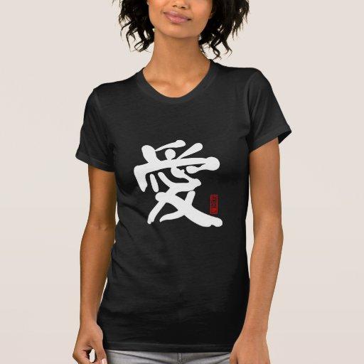 爱 del AMOR Camisetas