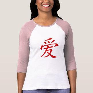 爱, the Chinese character for Love, 3/4 T-shirt