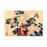 牡丹と蝶, 北斎 Peonies and Butterfly, Hokusai, Ukiyoe Postcard