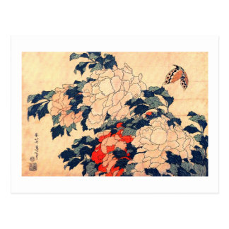 牡丹と蝶, 北斎 Peonies and Butterfly, Hokusai, Ukiyoe Postcard