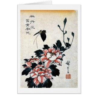 牡丹に蝶, 広重 Peonies and Butterfly, Hiroshige, Ukiyo-e Greeting Card