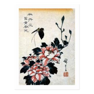 牡丹に蝶, 広重 Peonies and Butterfly, Hiroshige, Ukiyo-e Postcard