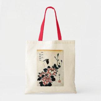牡丹に蝶, 広重 Peonies and Butterfly, Hiroshige, Ukiyo-e Tote Bag