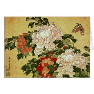 牡丹に蝶 Peonies Butterfly 葛飾北斎 Katsushika Hokusai Stationery Note Card