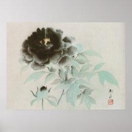 牡丹, 速水御舟 Peony, Gyoshū, Jpanese Art Poster