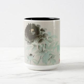 牡丹, 速水御舟 Peony, Gyoshū, Jpanese Art Two-Tone Coffee Mug