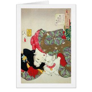 猫が好き, 芳年 I Love Cats, Yoshitoshi, Ukiyo-e Card