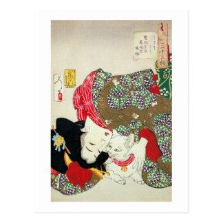 猫が好き, 芳年 I Love Cats, Yoshitoshi, Ukiyo-e Postcard