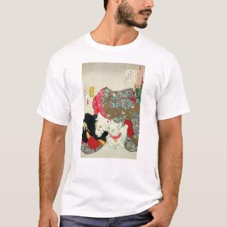 猫が好き, 芳年 I Love Cats, Yoshitoshi, Ukiyo-e T-Shirt