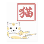 猫だけ.ai post card