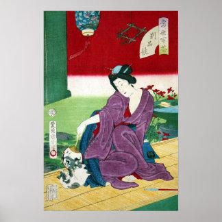 猫と女, 国周 Cat and Woman, Toyohara Kunichika, Ukiyo-e Poster