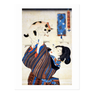 猫と女, 国芳 Cat and Woman, Kuniyoshi, Ukiyo-e Postcard