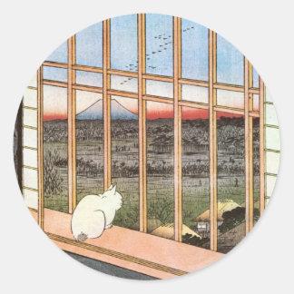 猫と富士山, gato y el monte Fuji, Hiroshige del 広重 Pegatina Redonda