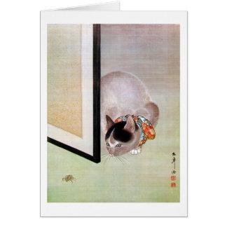 猫と蜘蛛, 東皐 Cat and Spider, Toko Card