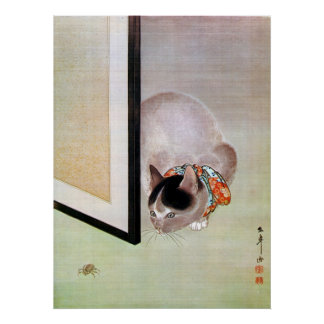 猫と蜘蛛, 東皐 Cat and Spider, Tōkō Poster